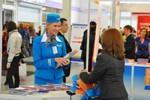 Казанская специализированная выставка туризма и спорта.